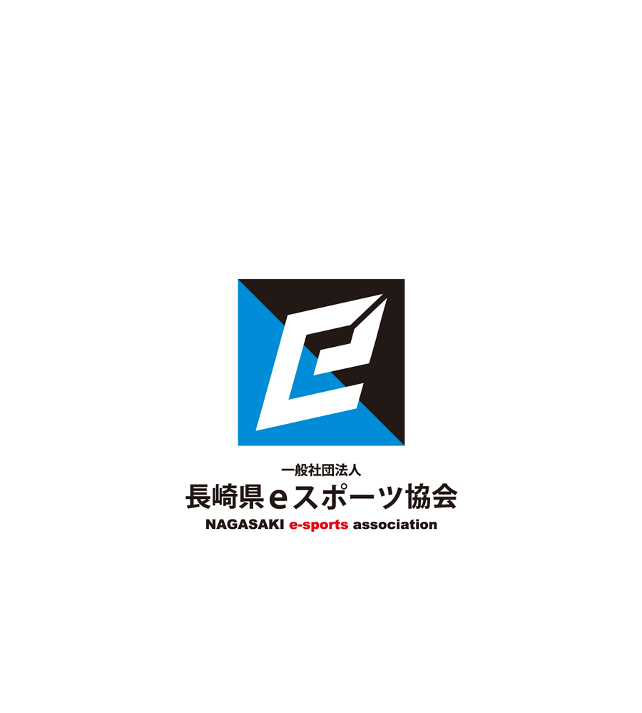 一般社団法人 長崎県eスポーツ協会 公式サイト