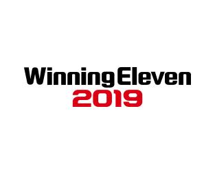 ウイニングイレブン 2019