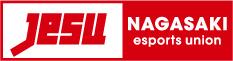 一般社団法人 長崎県 eスポーツ連合 公式サイト