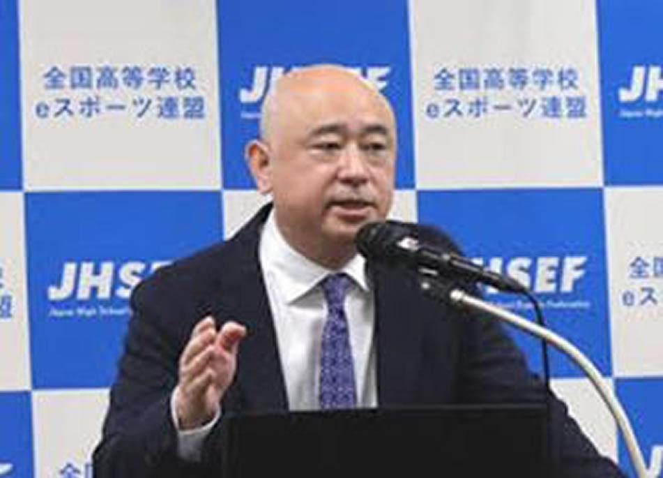 一般社団法人長崎県eスポーツ連合 「2020活動報告会オンライン開催のお知らせ」