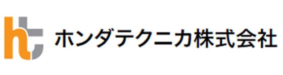 ホンダテクニカ株式会社