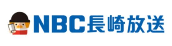 長崎放送株式会社