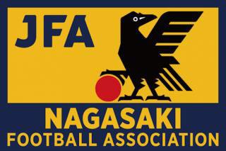 一般社団法人長崎県サッカー協会